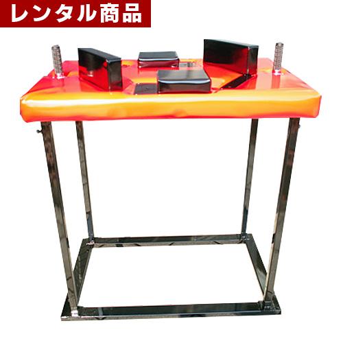 【レンタル】 腕相撲台 (要組み立て・工具不要)