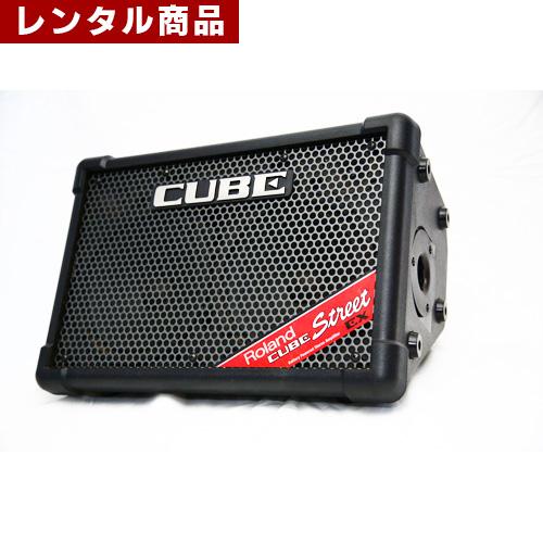 【レンタル】 電池式ポータブルアンプ