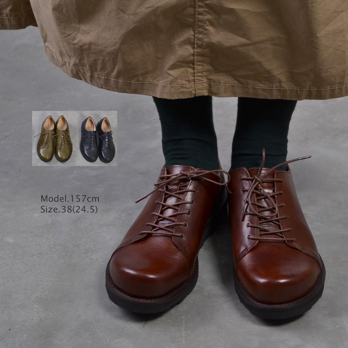 GROW NATURALLY グロウナチュラリー 予約アイテム レザーシューズ ビブラムソール 送料無料 全3色 シューズ 靴 レザー 小さいサイズ 大きいサイズ GN-2041VB