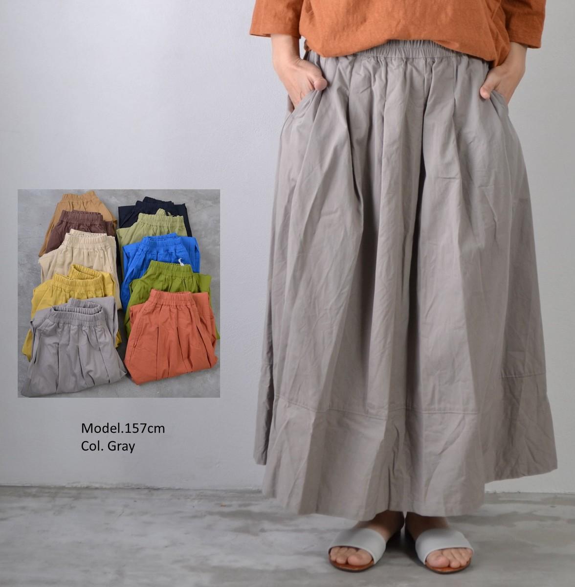 chloro sister クロロシスター バーバリー 裾切替 ロング スカート CS3205 全10色 日本製 ボトム スカート ロングスカート 送料無料
