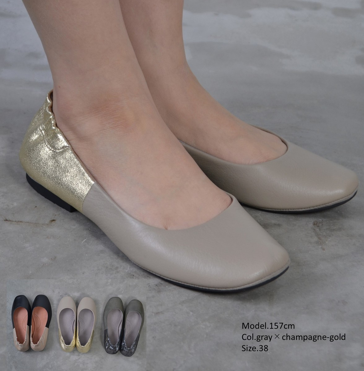 VOLARE ヴォラーレ 配色レザーフラットシューズ TWO TONE two-tone 送料無料 レディースファッション レザーシューズ 靴 再入荷 フォーマル オケージョン