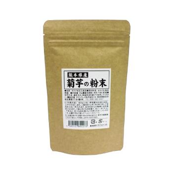 菊芋の粉末 美品 期間限定特価品 80g 熊本県産