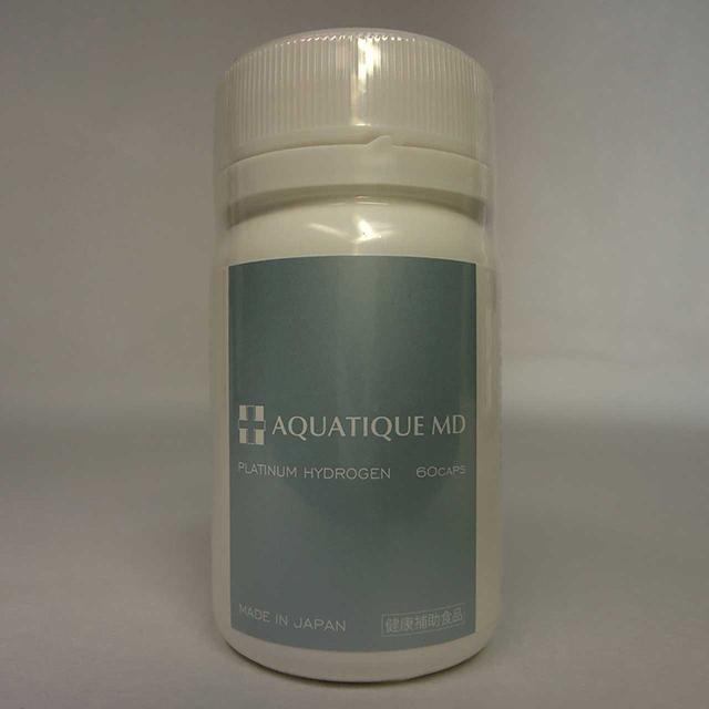 アクアティークエムディープラチナハイドロゲン(60カプセル)