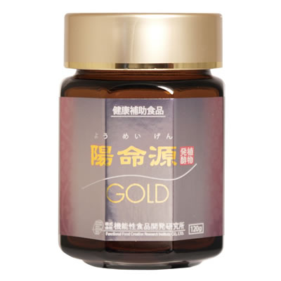 乳酸菌・植物醗酵エキス(酵素)「陽命源ゴールド(120g)」