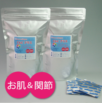Drink collagen and Glucosamine C & C plus 30 x 2 set