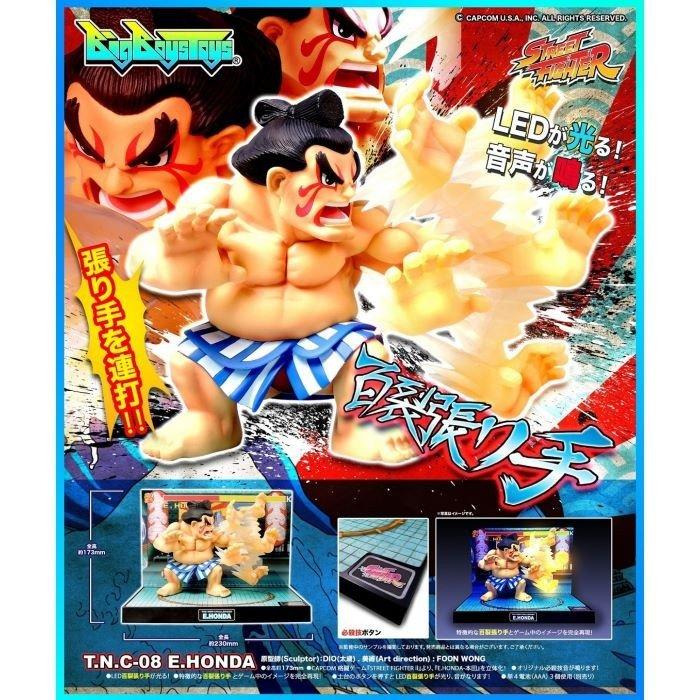 【取り寄せ】BigBoysToys Street Fighter ビッグボーイズトイズ ストリートファイター T.N.C 08 エドモンド本田 (E-HONDA) フィギュア