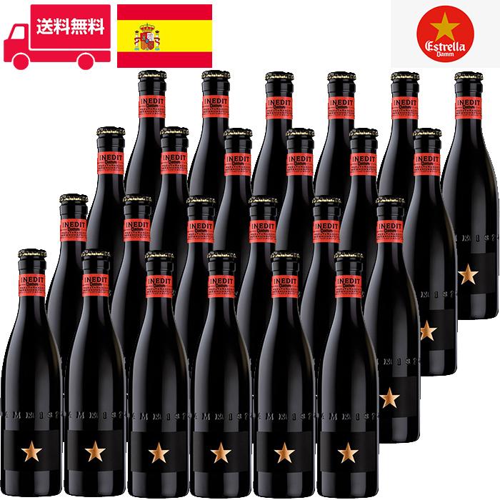 イネディット/Inedit スペイン ビール 330ml 24本セット