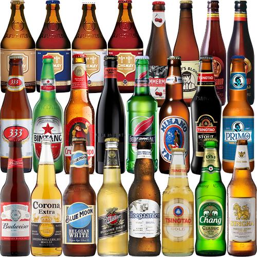 世界のビール24種類 飲み比べセット
