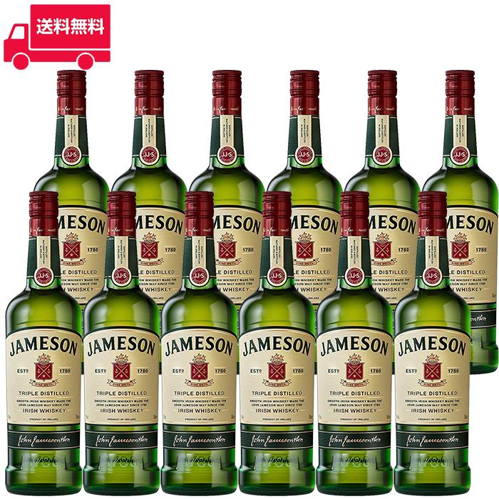 ジェムソン/JAMESON【正規品】700ml 40.0% 12本セット