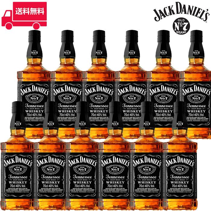 ジャック ダニエル ブラック(Old No.7)【正規品】700ml 12本セット