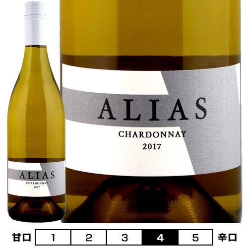 エイリアス シャルドネ[2017]アルコール・バイ・ボリューム 白 750ml Alias/Alcohol by Volume[Chardonnay]|アメリカ カリフォルニアワイン 白ワイン