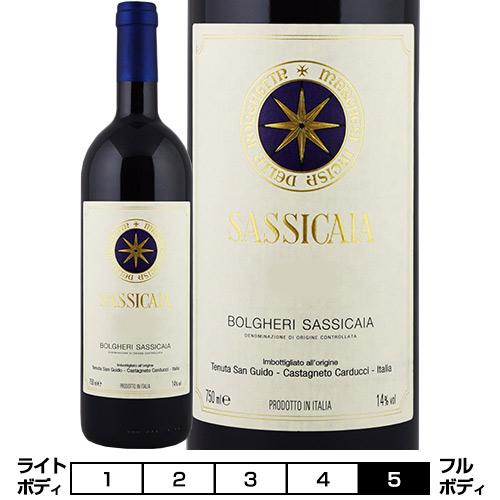 サッシカイア[1996]テヌータ・サン・グイド 赤 750ml Sassicaia[Tenuta San Guido] イタリア トスカーナ 赤ワイン