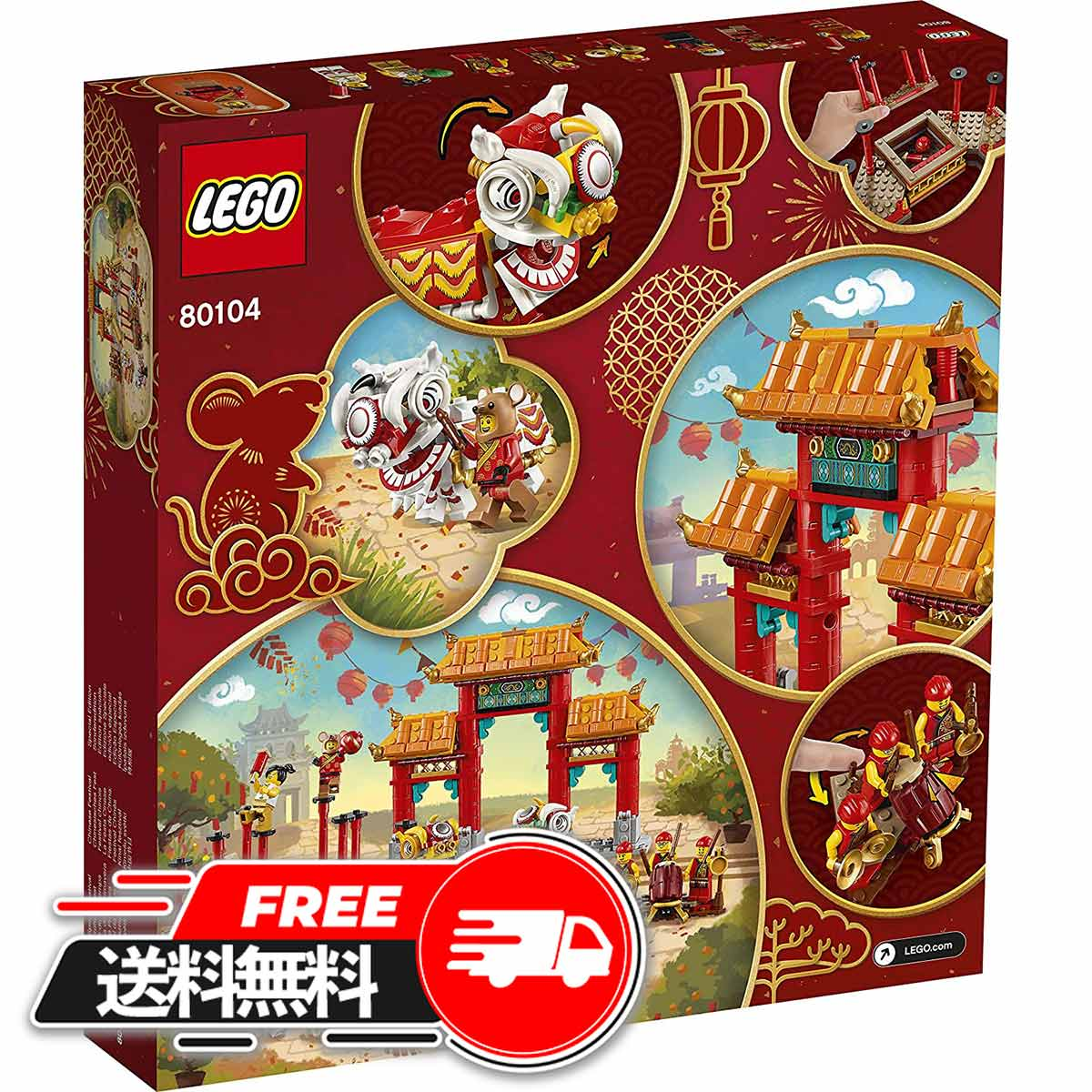 <title>レゴジャパン LEGO 80104 アジアンフェスティバル 獅子舞 廃盤 廃盤品 返品送料無料</title>