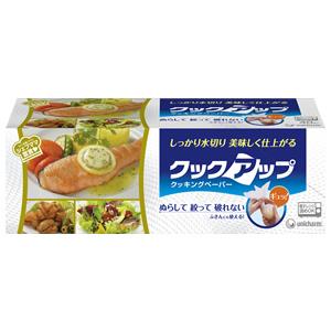 ぬらしても絞っても破れないから紙のように食材に貼りつかず安心 クックアップ 新着セール クッキングペーパー チャーム公式ショップ 安値 40枚 ユニ