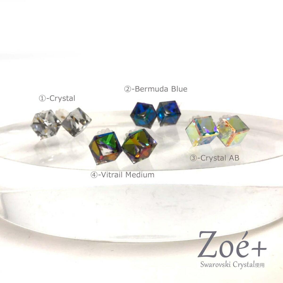14k gold filled キューブ P82ゴールドフィルドのポスト キューブガラスピアス Swarovski Crystalのガラスが上品だけど印象的な耳元を演出します 14K GOLD FILLED P82 ゴールドフィルド スワロフスキー 毎日がバーゲンセール クリスタル 使用 記念日 《週末限定タイムセール》 プレゼント お肌にやさしい プチギフト シンプル 通勤 変色しない 低アレルギー素材 贈り物 14KGF 通学 誕生日 金属アレルギー ギフト 重ね付け