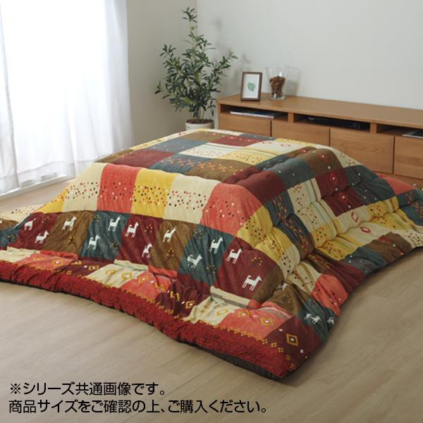 北欧調デザインこたつ布団です。 こたつ掛け布団 『シンシア』 ノルディック レッド 約205×285cm 5189259