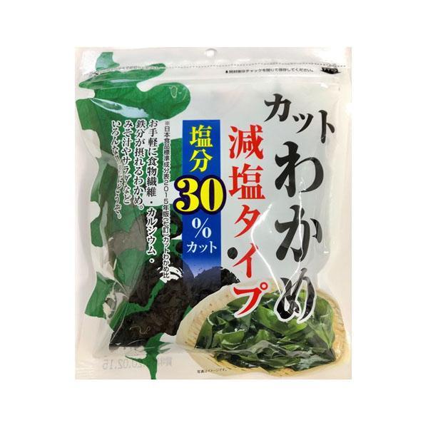 塩分30%カットの乾燥わかめ!! 日高食品 中国産カットわかめ 減塩タイプ 36g×20袋