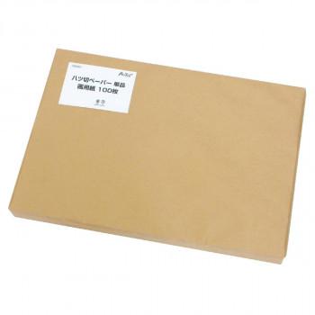 八切ペーパーの単品画用紙 アーテック 八切ペーパー単品画用紙 003454 売り込み 売り出し 100枚 4穴