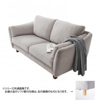 低価格で大人気の HOMEDAY ソファ ソファ LSK(ライトスモーク) LSK(ライトスモーク) HOMEDAY LS-412-KN, akiriko:afa61c74 --- odishashines.com