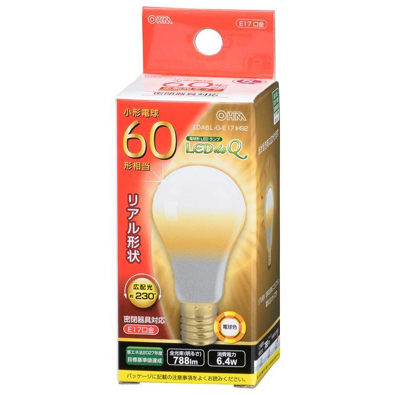 光が全方向に広がる小型LED電球 OHM LED電球 小形 限定モデル E17 LDA6L-G-E17 電球色 60形相当 IH92 超人気 専門店