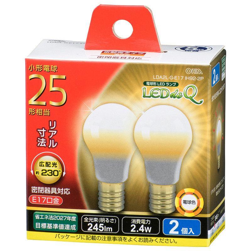 光が全方向に広がる小型LED電球 有名な OHM LED電球 返品交換不可 小形 E17 25形相当 2個入 LDA2L-G-E17IH92-2 電球色