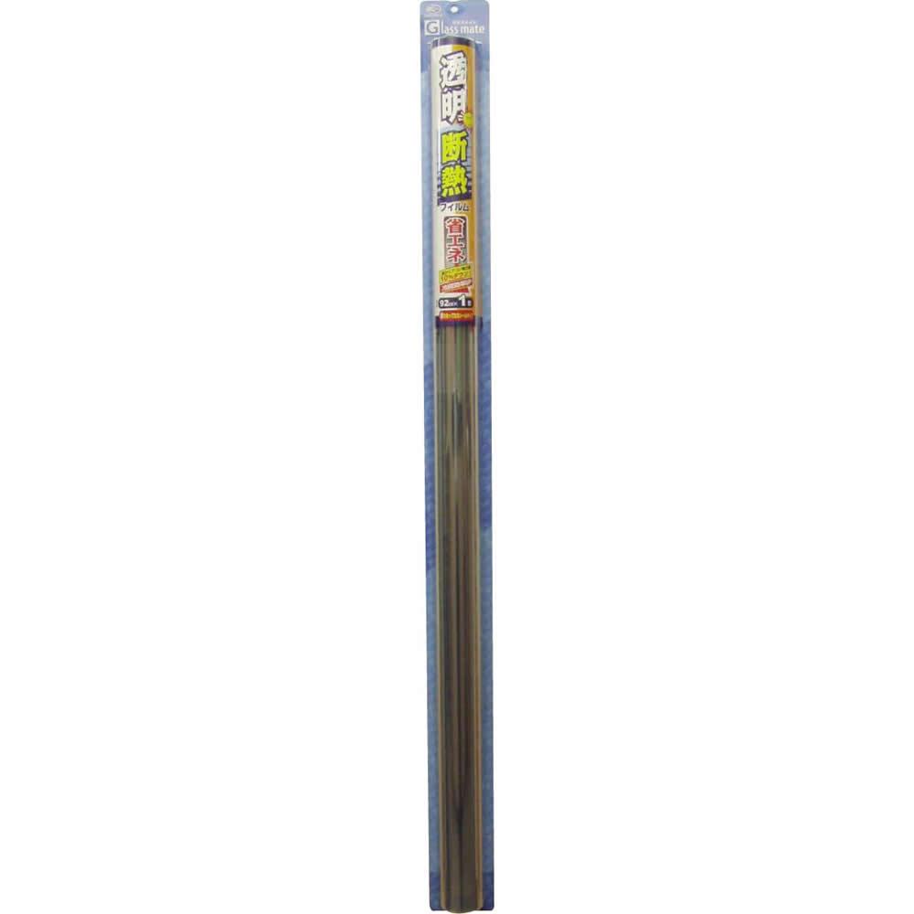 ガラス本来の風合いを変えることなく省エネ効果を実現! UVカット+省エネ機能がついた 透明断熱フィルム 92×20m IR-05R