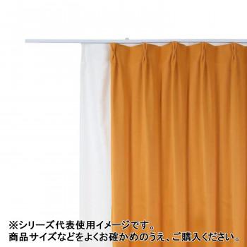 �炎遮光1級カーテン ※受注生産 お得クーポン発行中 オレンジ セール特価 2枚組 約幅135×丈150cm