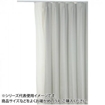 �炎遮光1級カーテン ※受注生産 アイボリー 誕生日プレゼント セットアップ 約幅150×丈150cm 2枚組