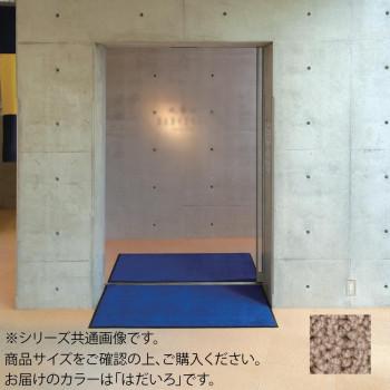 鮮やかな発色の屋内用マット 与え インドアマット ブライトマットII 90×120cm はだいろ 豊富な品 12号