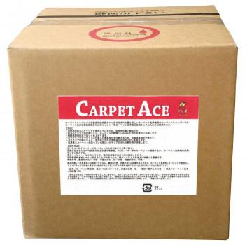 洗浄力に優れた業務用カーペット洗剤です エムアイオージャパン カーペットシャンプー 早割クーポン 直輸入品激安 20L カーペット エース