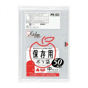 使いやすいポリ袋 ジャパックス 保存用ポリ袋 正規取扱店 [宅送] 中 50枚×10冊×6袋 PR02 透明