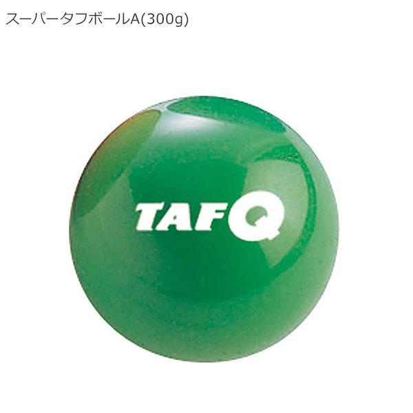 無料サンプルOK 重さ300gのウエイトトレーニングボール 商店 スーパータフボールA BX73-71 300g