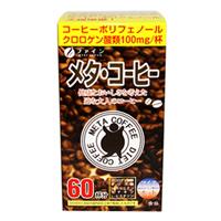 くつろぎの時間 コーヒーブレイク時に 全品送料無料 ファイン 203378 60包 コーヒー 正規品 メタ