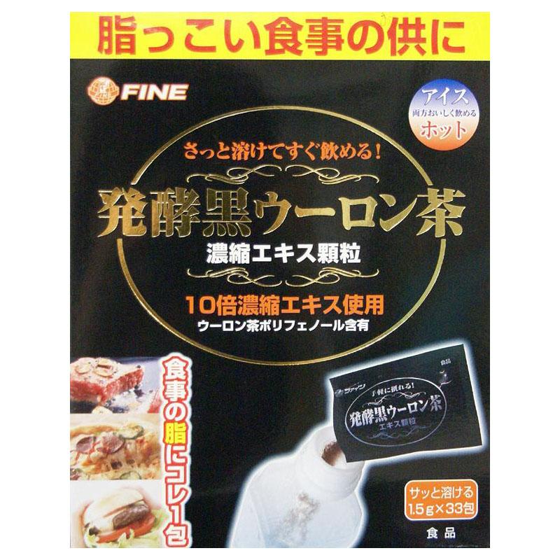 セール特別価格 脂っこい食事の供に ファイン 203423 有名な 1.5g×33包 49.5g 発酵黒ウーロン茶エキス顆粒