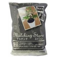 観葉植物などの装飾に プロトリーフ 日本製 アウトレット☆送料無料 園芸用品 マルチングストーン ブラック 700g×30袋 S