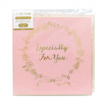 定番の二つ折り色紙 正方形 ましかく 日本未発売 日時指定 が目新しい ピンク 二つ折り色紙 フラワーリース 62-184
