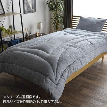 シンプルな柄の掛布団 敷布団 枕の圧縮3点セット 寝具 3点セット 安い 掛け布団 6701030 ブルー シングルロング 枕 直輸入品激安 敷き布団