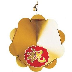 合格祝いや誕生日を盛り上げる☆ゴージャスなくす玉 黄金くす玉 GK-1 アイテム勢ぞろい 日本正規代理店品