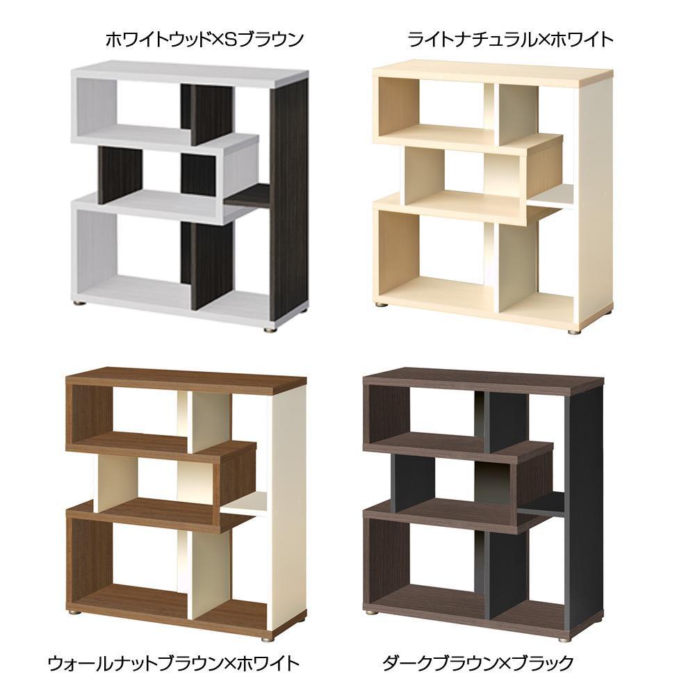 品多く TAIYO デザインシェルフ リエール LI8580R≪ホワイトウッド×Sブラウン≫, 天然石 Stone Angel 706069e2