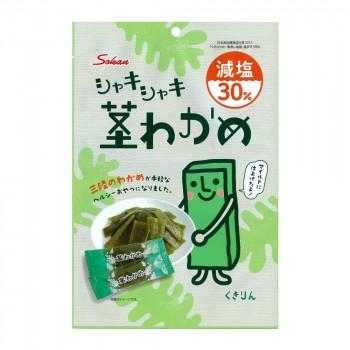 食べやすい個包装タイプ チープ 壮関 100g×72袋 百貨店 減塩茎わかめ
