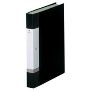 (業務用20セット) LIHITLAB クリアブック/クリアファイル リクエスト 【A4/タテ型】 固定式 40ポケット G3202-24 黒