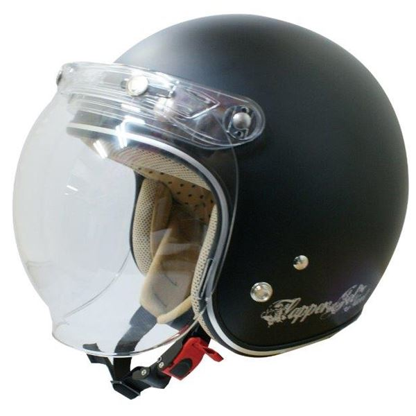 ダムトラックス(DAMMTRAX) ジェットヘルメット フラッパージェットネクスト マットブラック レディースフリー(57~58cm)