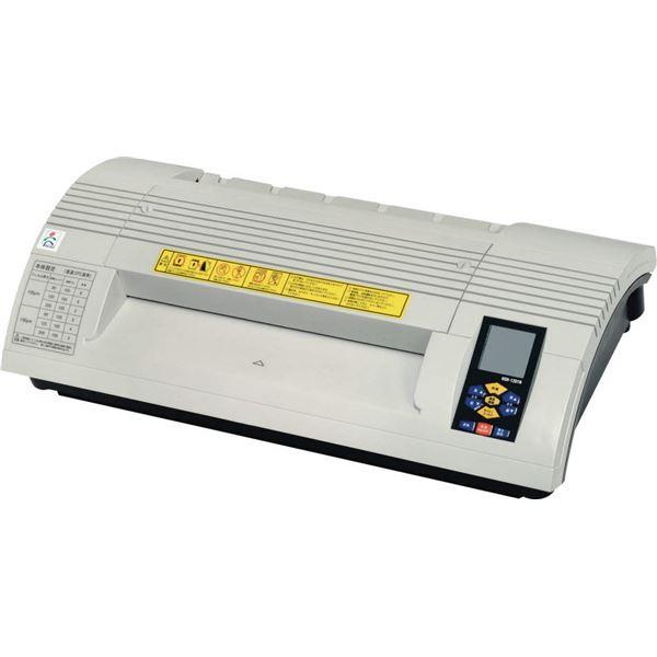 ラミネーター 本体MSパウチ ビジネスモデル THS330