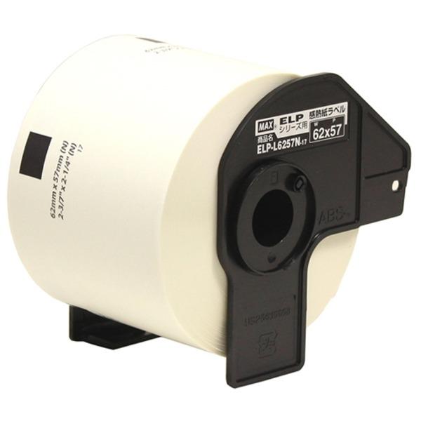 (業務用6セット)マックス 感熱ラベルプリンタ用ラベル ELP-L6257N17 530枚