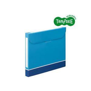 (まとめ)TANOSEE ファイルボックス A4 背幅32mm 青 50冊
