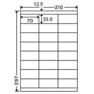 東洋印刷 ナナワードラベル LDZ24U A4/24面 500枚:ユニクラス オンラインショップ