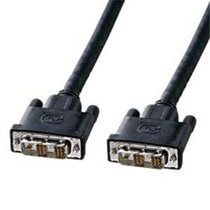 蔵 パソコン周辺機器 ケーブル PC99以外 KC-DVI-100G〔沖縄離島発送不可〕 (訳ありセール 格安) DVIシングルリンクケーブル