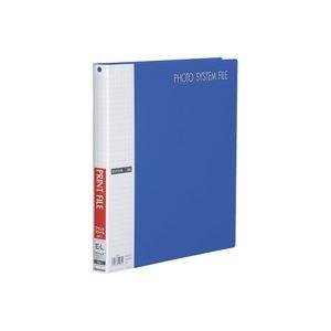 (業務用20セット)ハクバ写真産業 フォトシステムファイル ブルー520712