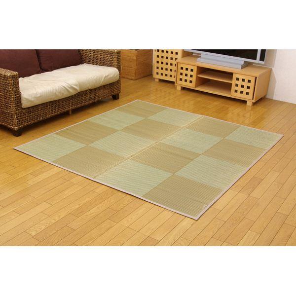 純国産/日本製 い草花ござ い草カーペット 『ウォンツ』 ベージュ 江戸間6畳(約261×352cm)