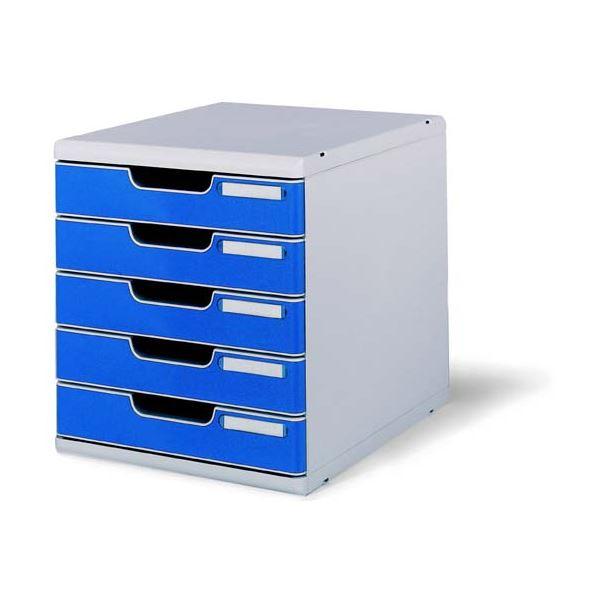 エグザコンタ オフィスセット・システム2 5段引き出し 0301-4003 ライトグレー/ブルー 1個